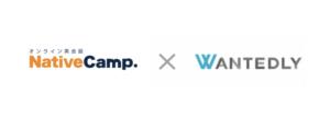英会話無制限レッスン:ネイティブキャンプがWantedly Perkでビジネス英会話プランを提供開始