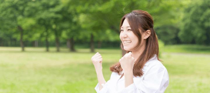 ユーキャン登録販売者講座の特徴【メリット・デメリット】