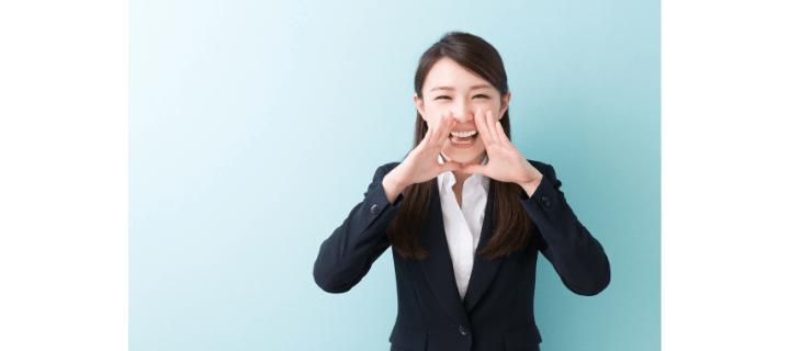 ユーキャン登録販売者講座の合格体験談まとめ:学びーズの口コミと評判