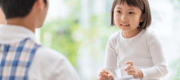 保育士資格試験の試験概要