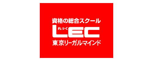LEC東京リーガルマインド:弁理士講座