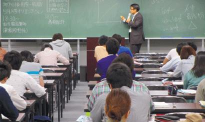 教室講座:TACのファイナンシャルプランナーコース
