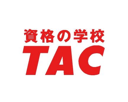 TAC:弁理士講座