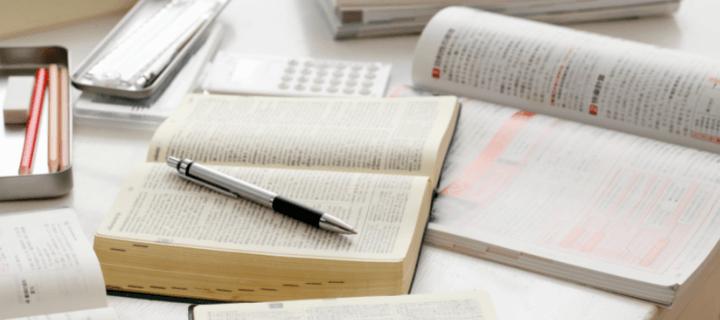 アガルート予備試験アウトプットカリキュラム