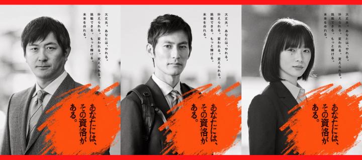 スタディング(STUDYing)の評判・口コミ